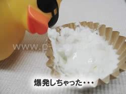 卵の白身でタンパク質補給 爆発しちゃった・・・