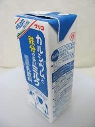 LL牛乳のパッケージ